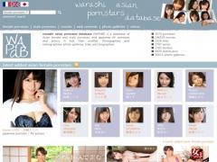 Latest added asian female pornstars warashi asian